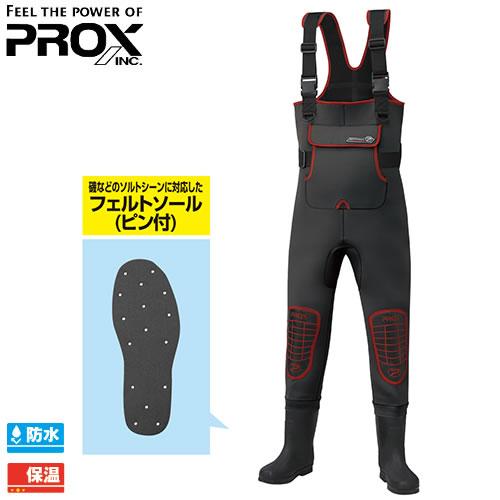 PROX 3Dインナー ネオプレンウェダー (フェルトピン付ソール) PX8724