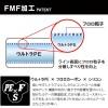 �F+��0_デュエルアーマードF+Pro150mネオングリーン0.06~0.08号(PE